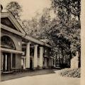 oldpavlovsk (30)