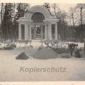 Немецкое кладбище у Павильона Росси