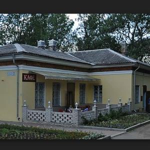 Кафе Три пескаря Павловск