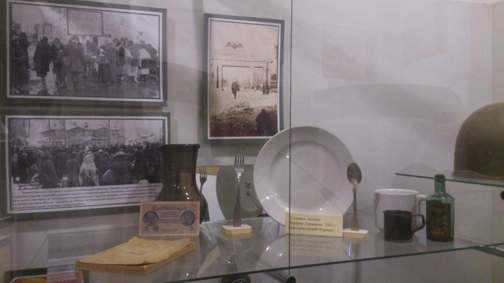 Музей города Павловска, великая отечественная