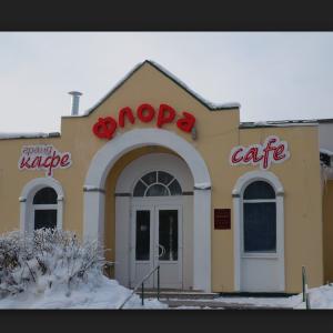 Кафе Флора Павловск