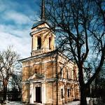 храм святой Екатерины в Павловске