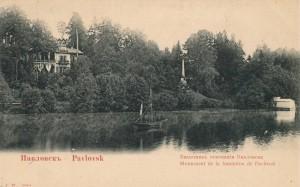 Мариентальский пруд. Павловск. Памятник основания