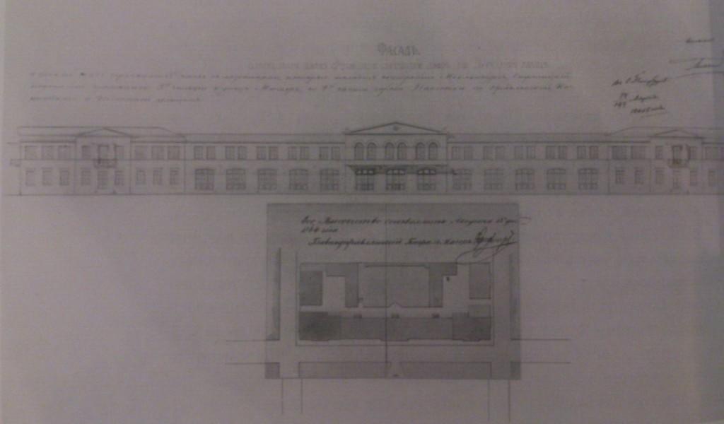 Проект Гостиного двора. Фасад и план