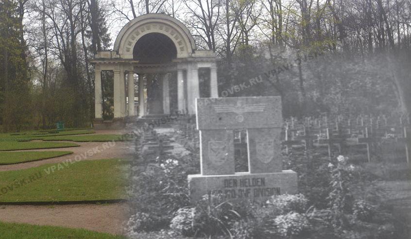 Павильон Росси. Немецкое кладбище. Павловск.