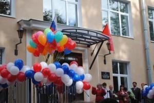 Школа 315 Павловск