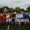 Футбольно-концертный турнир «Кубок 19 августа»