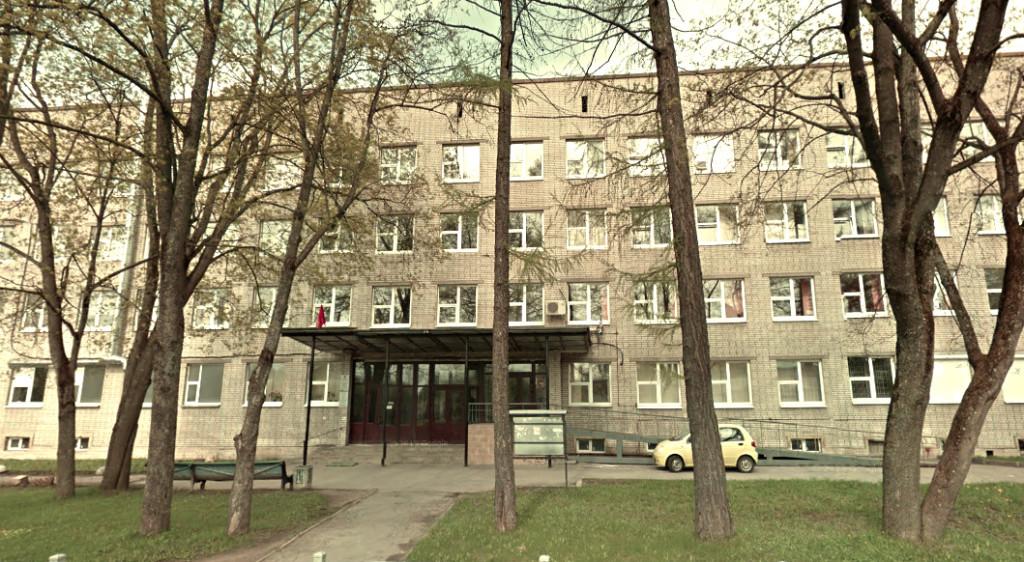 Поликлиника 67 в Павловске