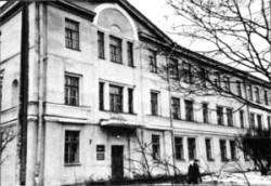 2я Слуцкая железнодорожная школа