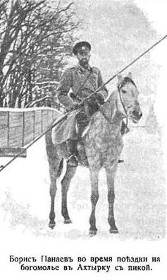 Борис Панаев