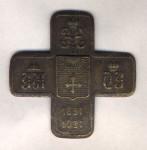 Полковой знак 12-го гусарского Ахтырского полка