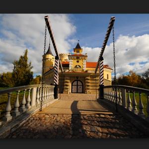 Ресторан БИП Павловск