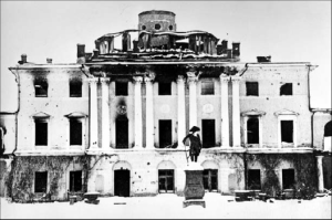Разрушенный Павловский дворец