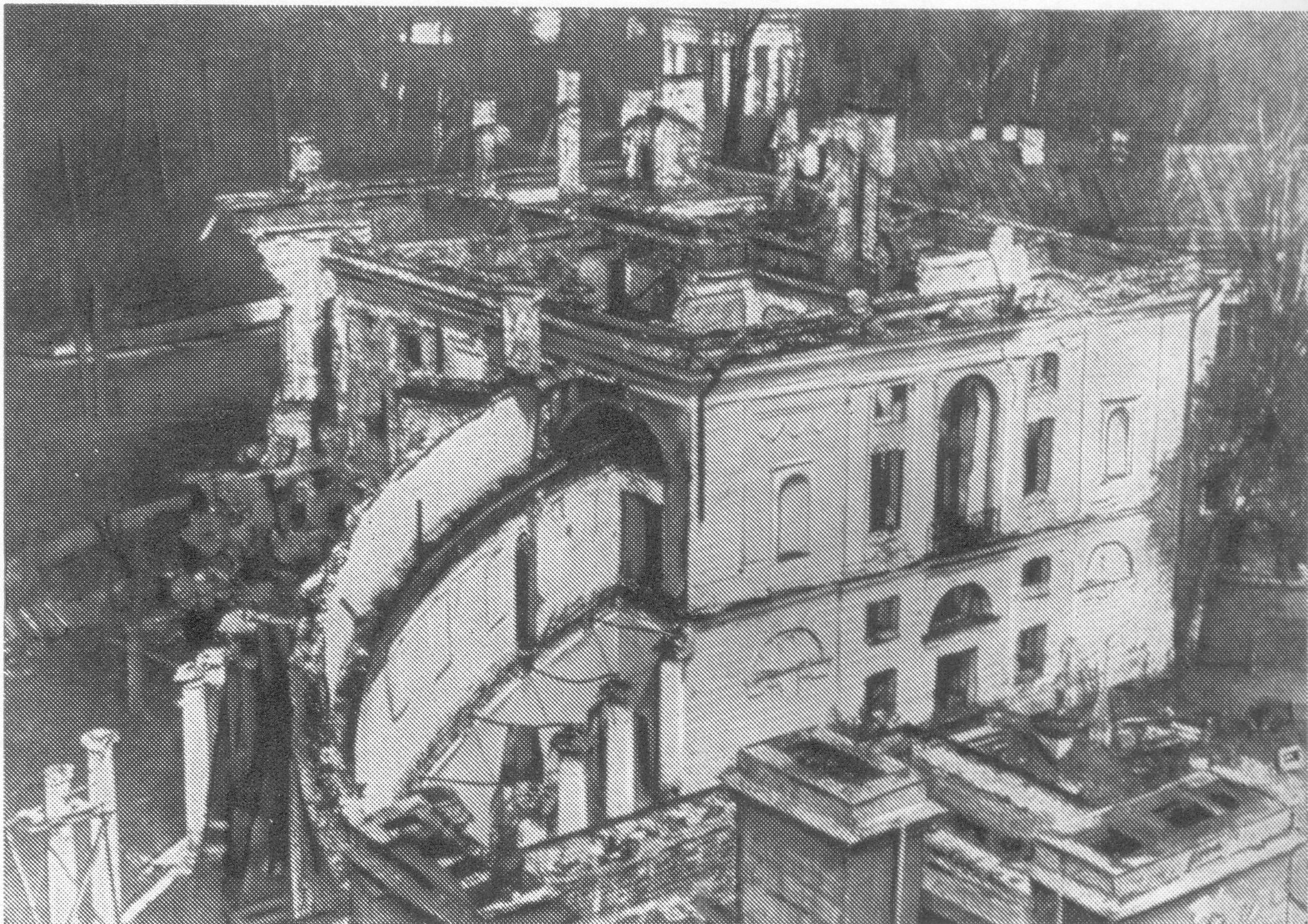 Павловский дворец 1944 год
