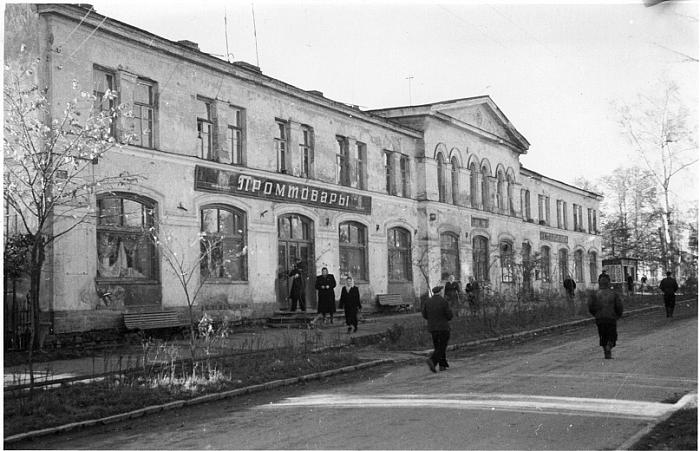 Гостиный двор - Павловск