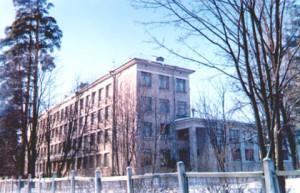 Школа 464 Павловск