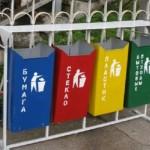 Сортировка мусора в Павловске
